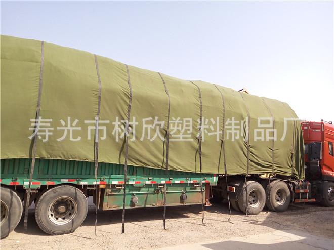 供应高强度绝缘塑料管材 PVC电工套管电线管  特价批发厂家直销示例图29