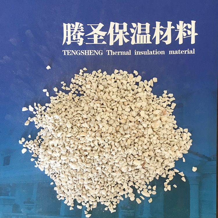 河南 玻化微珠保温板 北京 玻化微珠板  闭孔珍珠岩板  玻化微珠示例图9