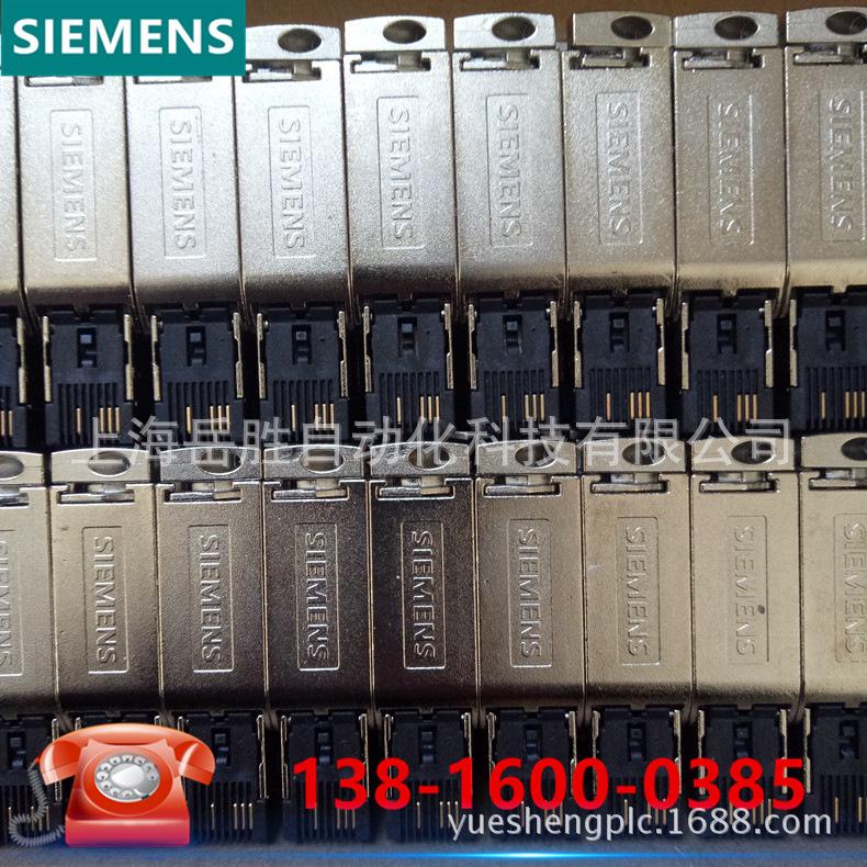 1P 6GK1901-1BB10-2AA0西门子RJ45四芯网线接头6GK19011BB102AA0示例图3