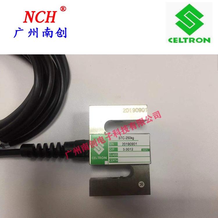 美国世铨celtron称重传感器STC-100KG 现货特惠