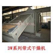 赖氨酸振动流化床干燥机山楂制品颗粒烘干机 振动流化床干燥机示例图41