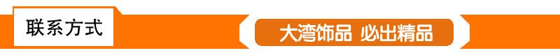 深圳广州生产厂家供应嘻哈舞台演出牛仔裤链条批发定做示例图9