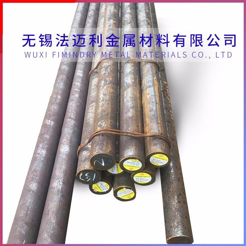 30CrMnSiA圓鋼 大連東特30CrMnSiA圓棒高耐磨高強度鋼