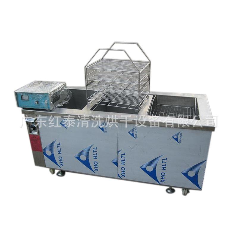 中山工业超声波清洗机 中山工业清洗设备厂家定制示例图5