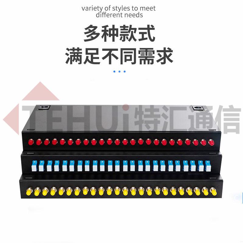 光纤配线架-光缆终端盒-封闭式防尘光纤配线架示例图9