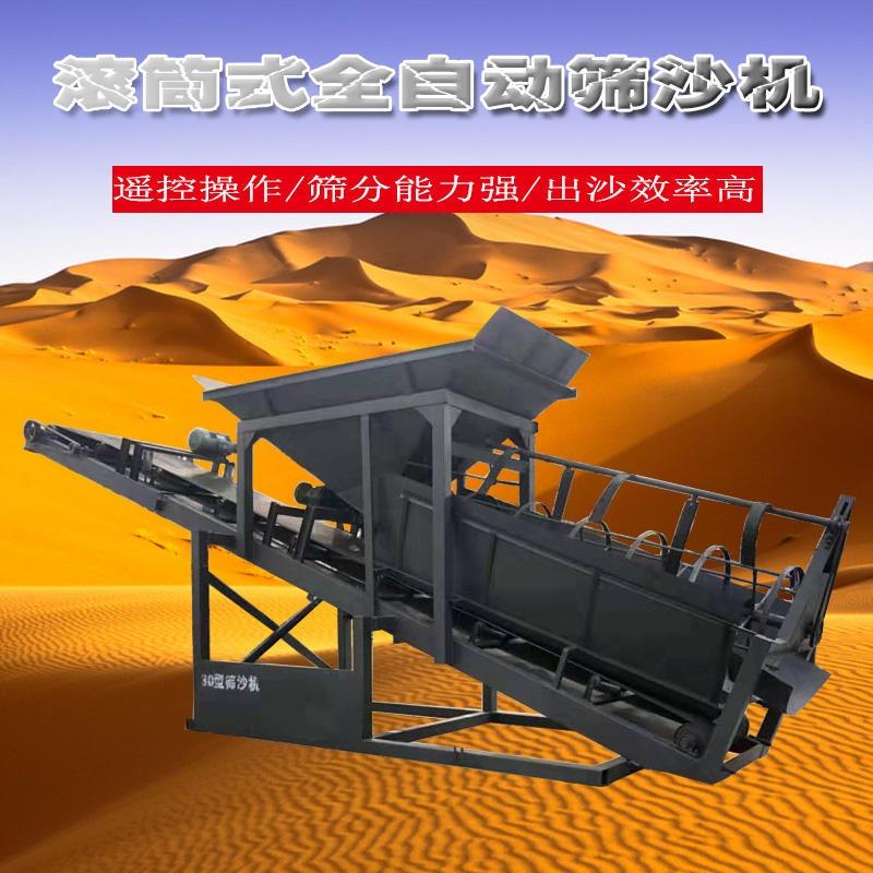 那里有筛沙√砂机 筛砂沙机的�价格 筛土机 1200型�大型工地沙场折叠滚桶式筛选机