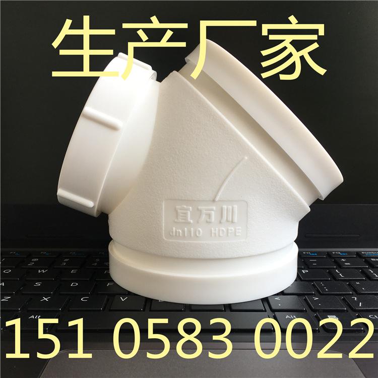 山东HDPE沟槽式超静音排水管,环压柔性连接ABS卡箍,厂家直销示例图3