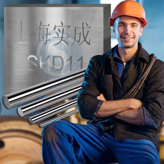 8418 優質熱作模具鋼