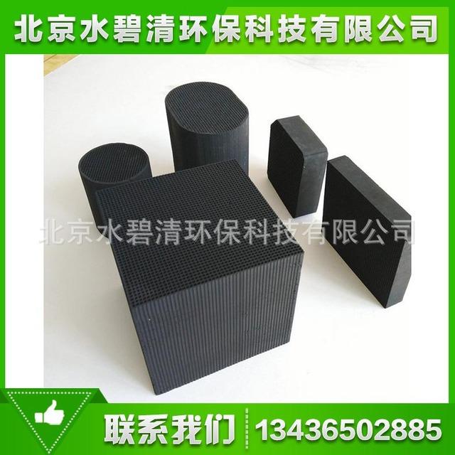 廠家推薦空氣凈化柱狀活性炭 空氣凈化炭 活性炭空氣凈化