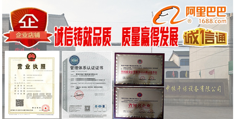 厂家直销EYH系列二维运动混合机粉末运动混料机 二维混合机搅拌机示例图1