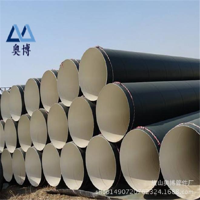 生产加工 防腐钢管 IPN8710防腐钢管 定制 防腐螺旋钢管厂家示例图15