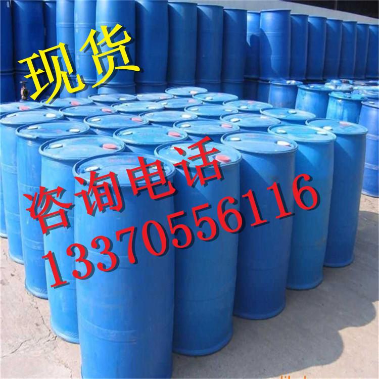 江苏裕廊丙烯酸现货供应 精酸普酸价格 随时可发货示例图1