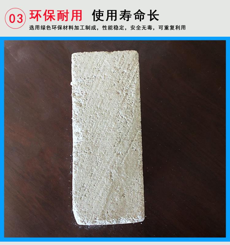 玻化微珠板珍珠岩保温板屋面憎水珍珠岩板块外墙A级玻化微珠防火示例图6