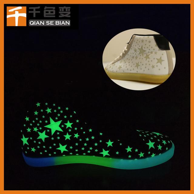 夜光皮革 可加工成手机套鞋子包包 纹路可定制 夜光发光皮料