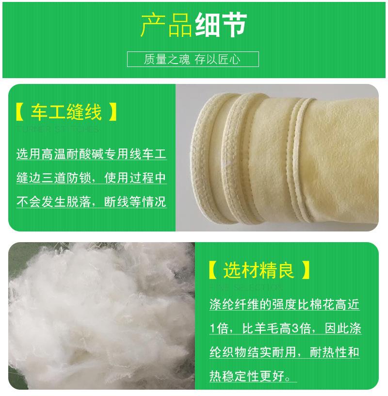 供应覆膜氟美斯耐高温针刺毡 生物质锅炉耐酸布袋 钢厂高炉耐温滤示例图5