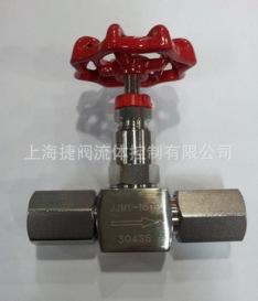 JJM8-160P不锈钢压力表针型阀 不锈钢压力表截止阀 压力表阀