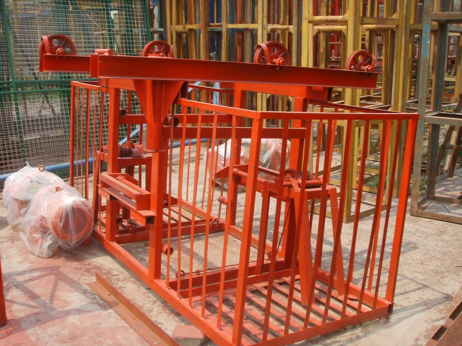 标准节定制 施工升降机批发建筑物料提升机ss8080-80标准节厂家示例图10