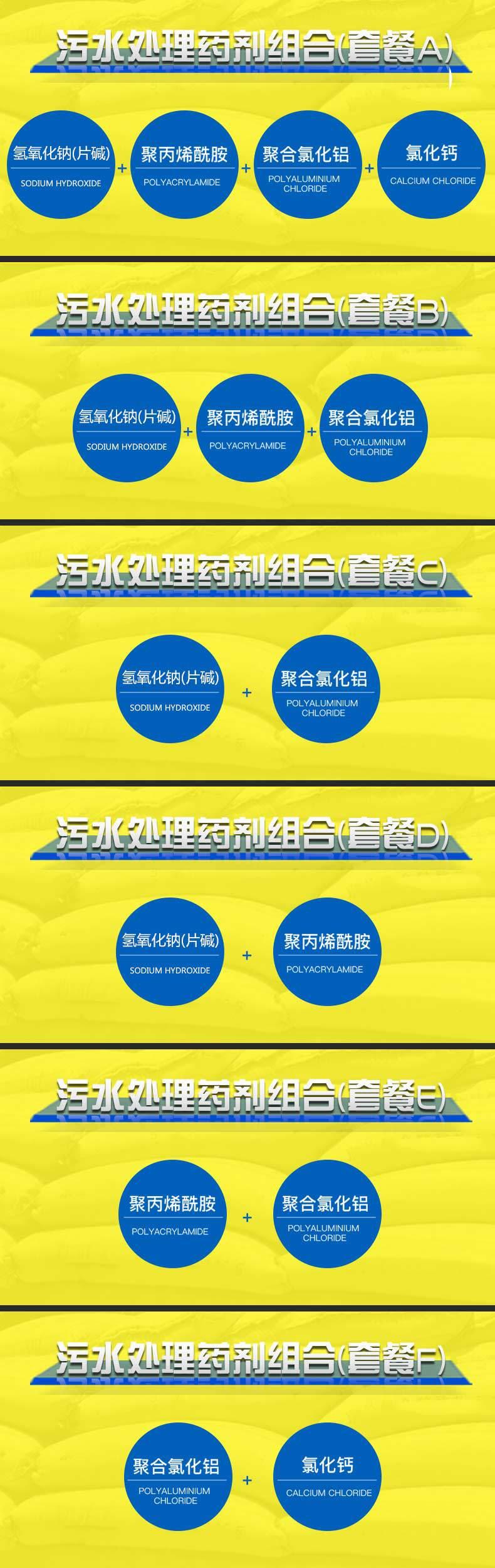 浙江工厂直发片状二水氯化钙74巨化二水氯化钙工业级免费拿样示例图19