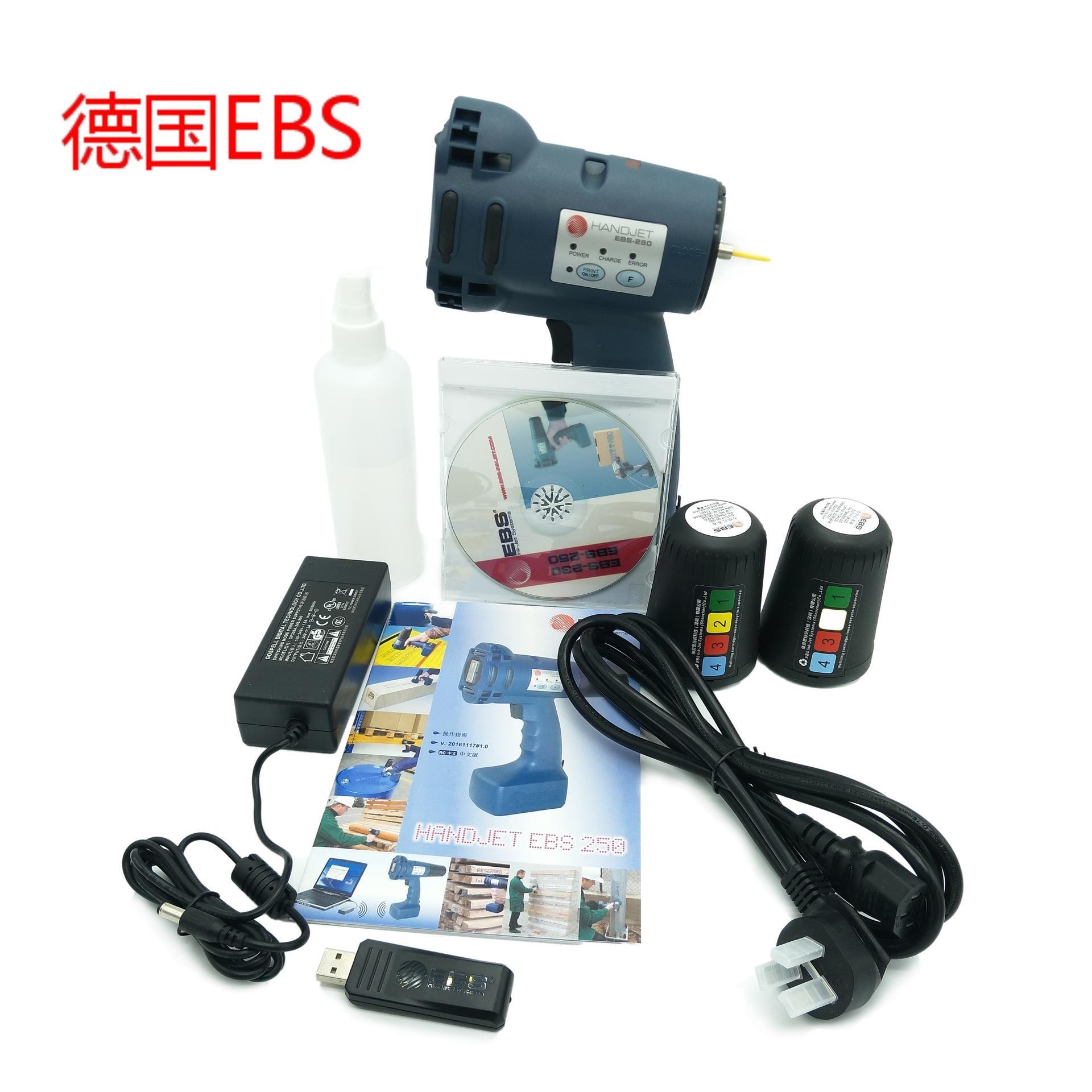 EBS250 手持噴碼機 手動噴碼機 管材 電力 手動打標機