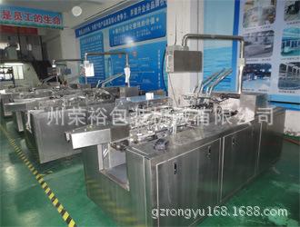 食品全自动装盒机 广州日用品自动包装设备 广州自动生产流水线示例图144