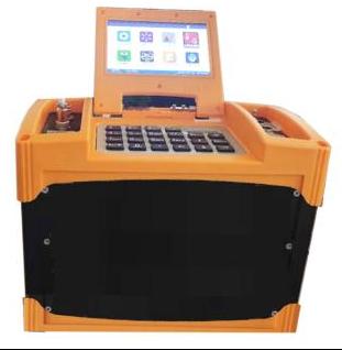 烟气分析仪 路博LB-7015-B便携式紫外吸收烟气检测系统示例图1