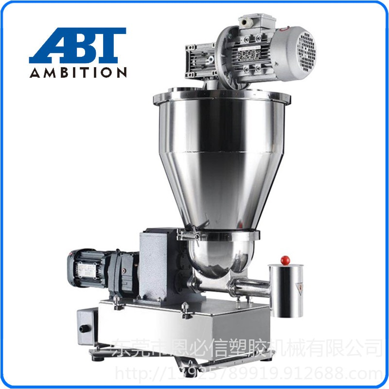 雙螺桿失重式喂料機 化工喂料機 醫藥喂料機 ABT/恩必信  AF-S-T28纖維料喂料機