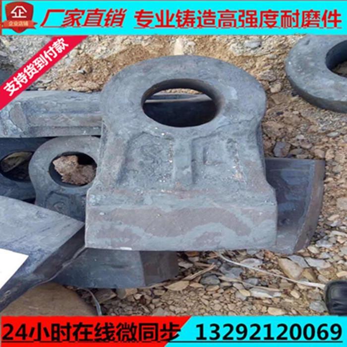 鑄造合金耐磨錘頭 鑄造高錳鋼耐磨錘頭 破碎機合金錘頭