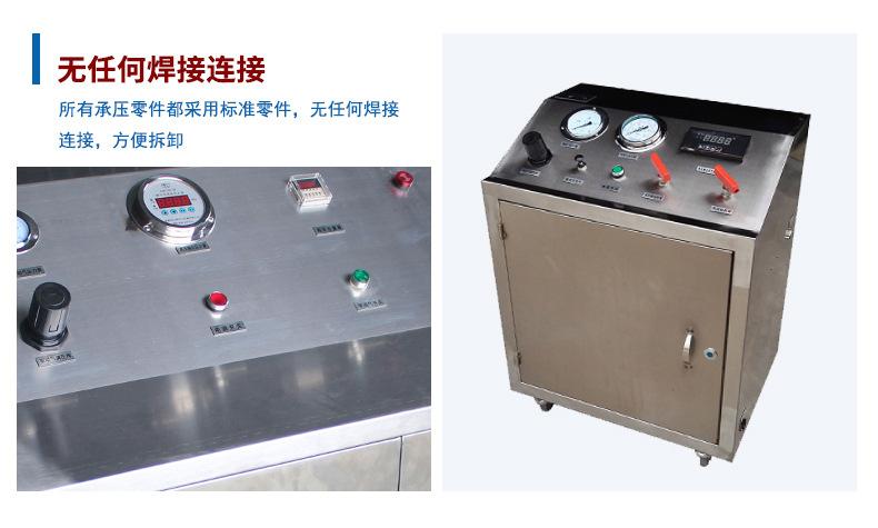 供应现货水压试验机 高低压水压检测台阀体强度试验机 量大从优示例图9