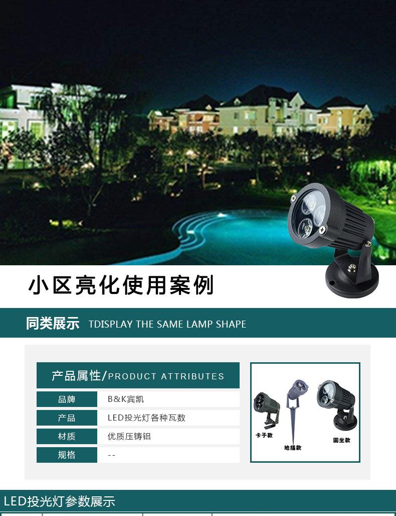 新款直销 户外照明 LED地插灯 防水LED草坪灯 园林庭院照明地射灯示例图7