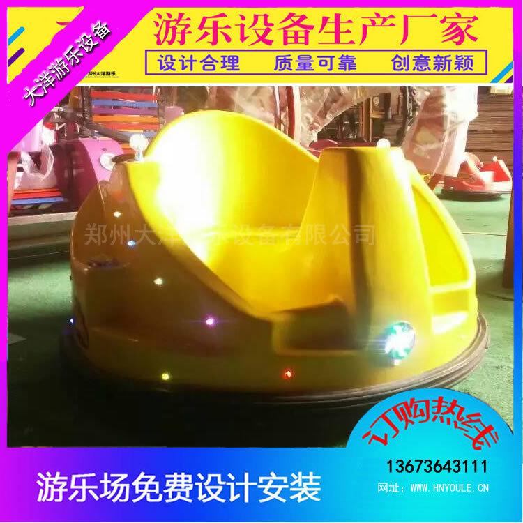 2020公园游乐场广场儿童飞碟碰碰车 可原地旋转游乐设备飞碟碰碰车示例图19