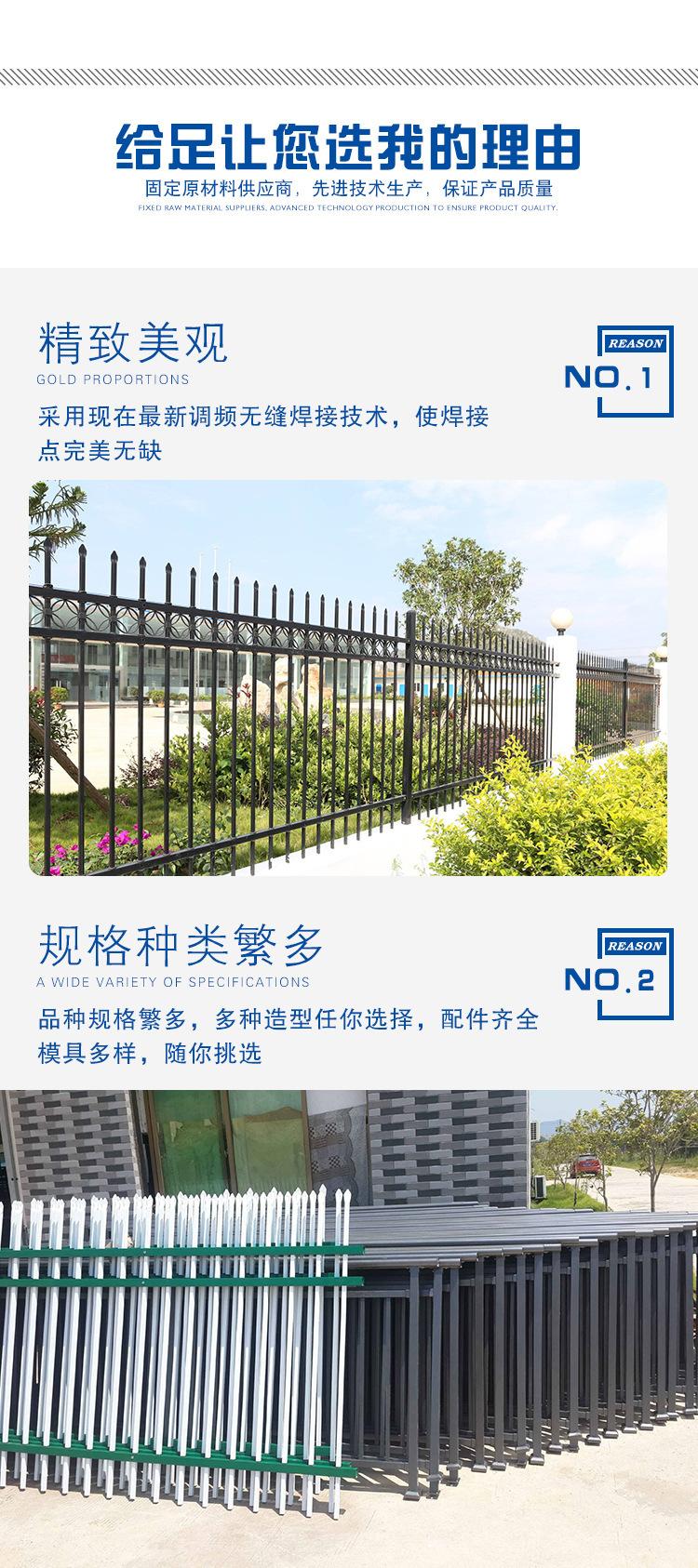 厂家生产 锌钢护栏 栅栏小区 别墅厂区室外绿蓝白喷塑铁艺围栏示例图2