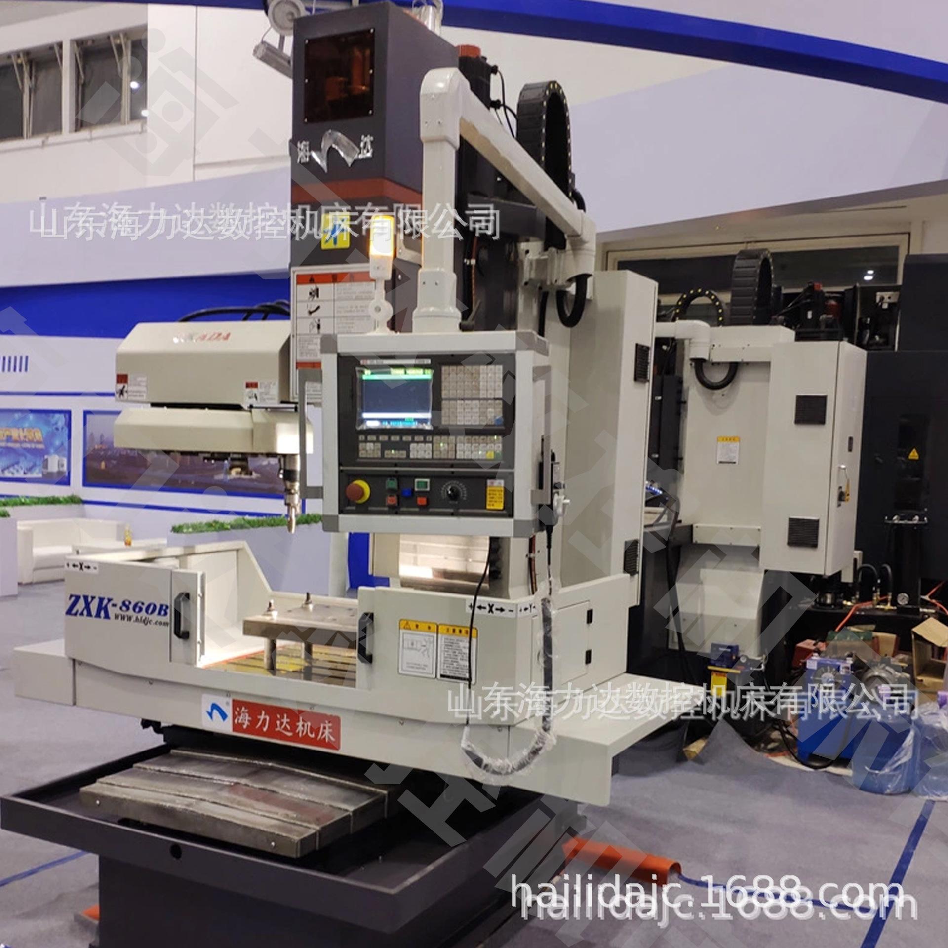 厂家直销 数控钻铣床ZXK-860B 数控钻床 数控钻铣中心 现货示例图4