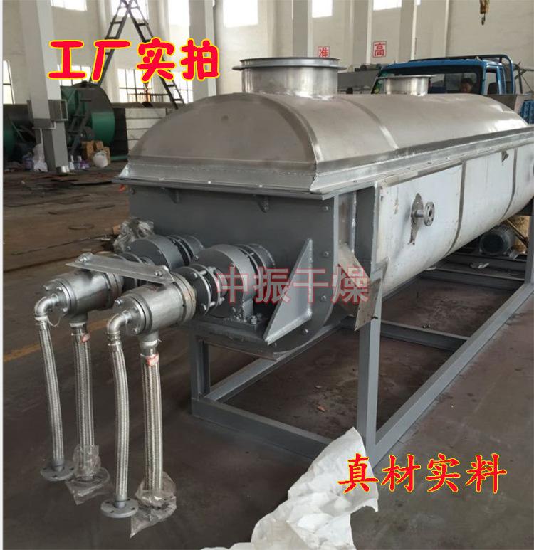 空心桨叶干燥机 污泥 染料干燥机 双轴桨叶干燥机示例图12