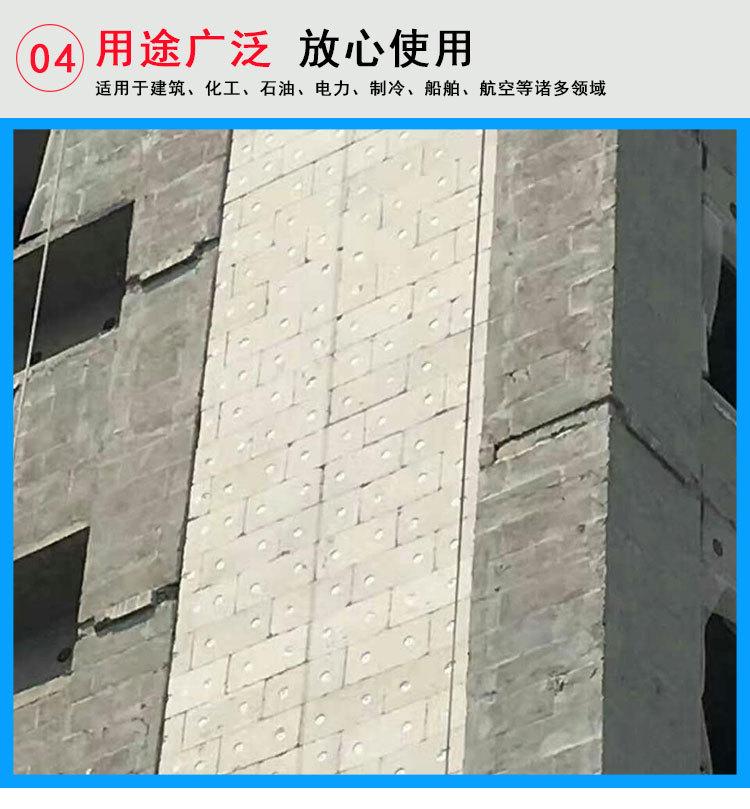 京津冀珍珠岩保温板 防火珍珠岩板 屋面珍珠岩板 外墙珍珠板示例图7