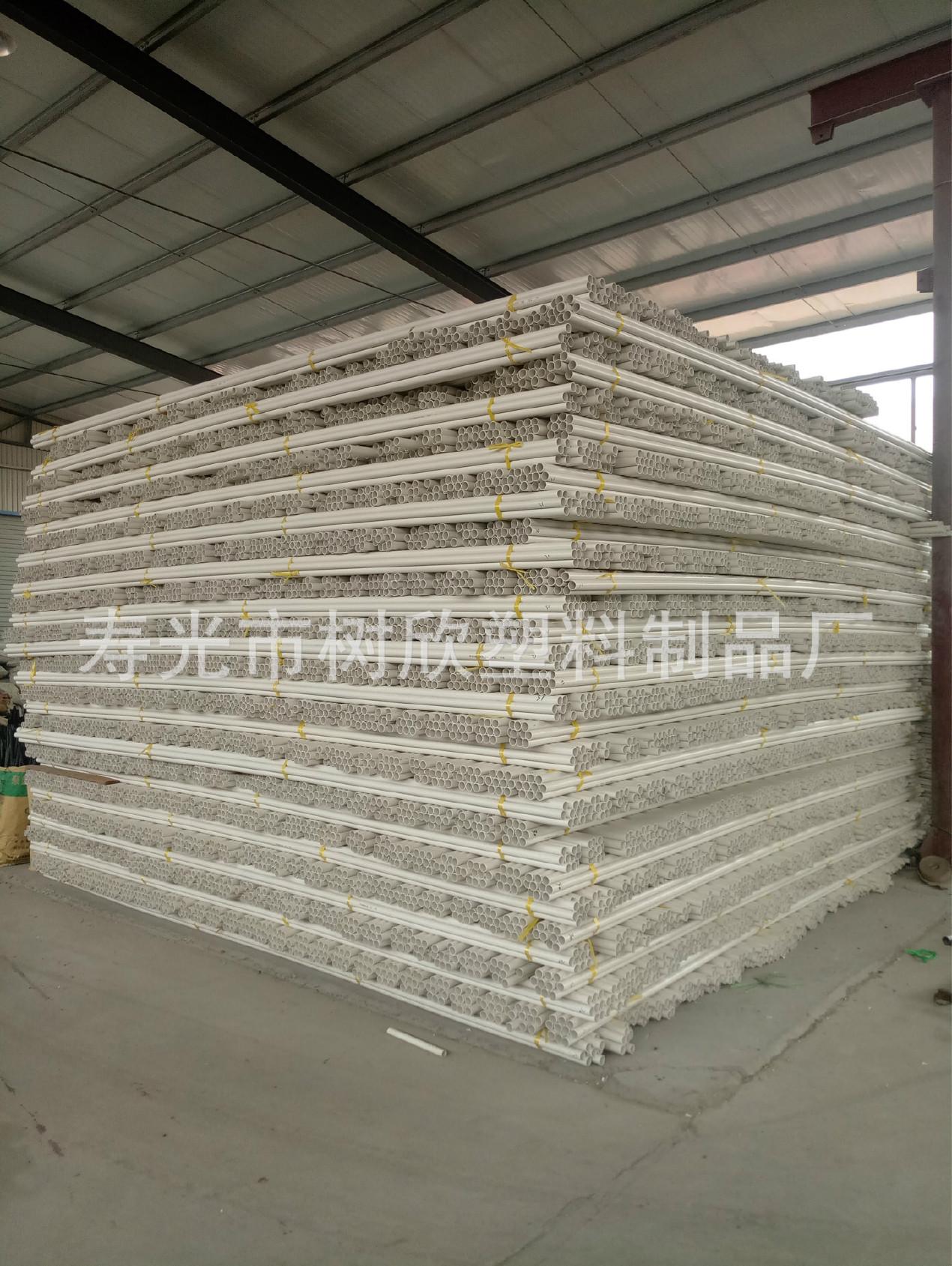 pvc电工套管 pvc阻燃建筑用绝缘电工套管 PVC电线管穿线管批发示例图47