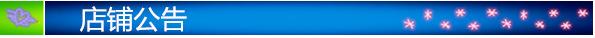 德国原装萨索正己醇供应 济南/南京/湖南/浙江现货供应  一桶起订示例图4
