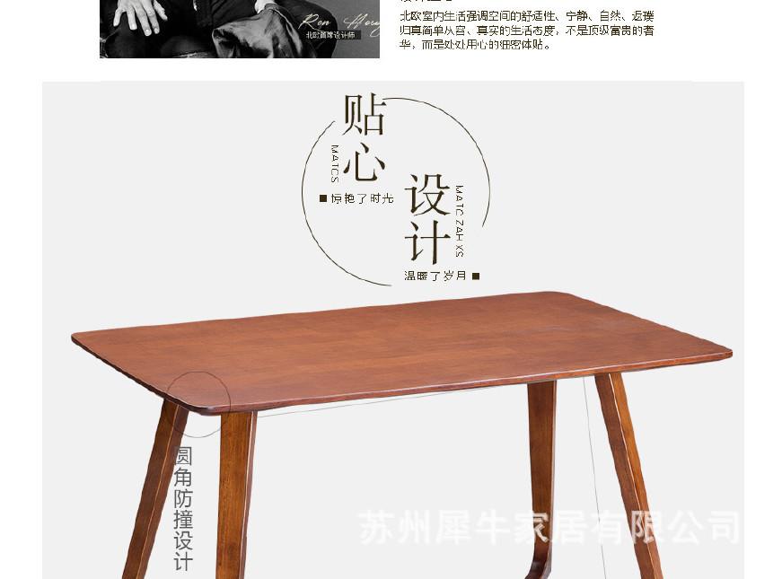 四人餐桌影�_【新款北欧全实木餐桌小户型餐椅组合6人咖啡厅餐厅长方形餐