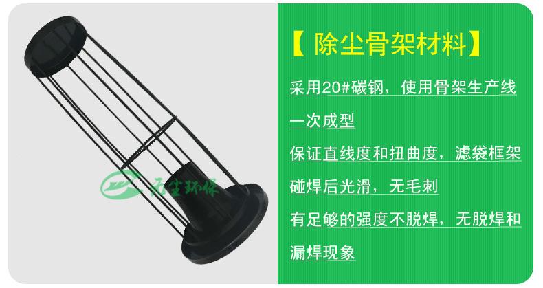 厂价定产 高强度有机硅弹簧骨架 耐高温弹簧笼骨 防生锈伸缩袋笼示例图4