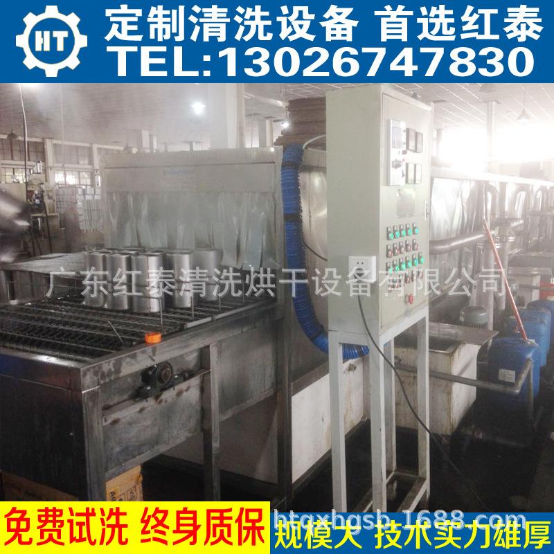 鹤山超声波清洗机厂家 广东超声波清洗流水线 广东清洗线示例图6