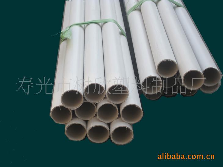 供应PVC大棚管   40mm蔬菜大棚PVC硬管厂家直销 专业定制示例图28