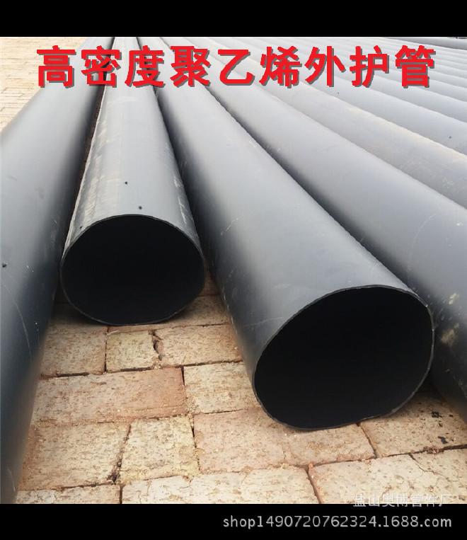 专业生产 聚乙烯夹克管 保温管外护管 批发 高密度聚乙烯夹克管示例图2