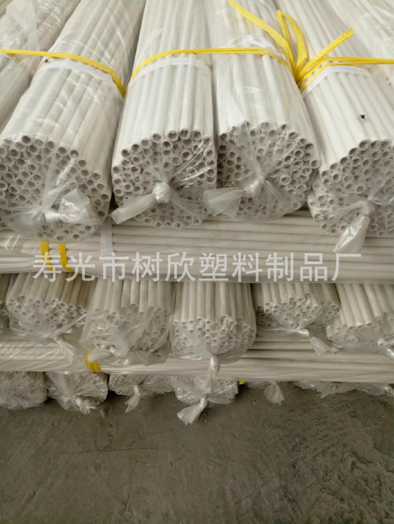 PVC塑料管 PVC硬管塑料管材 多规格厂家批发直销 PVC塑料管示例图42