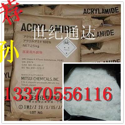 山东丙烯酰胺99.8%济南总代理,厂家现货供应价格优惠示例图5