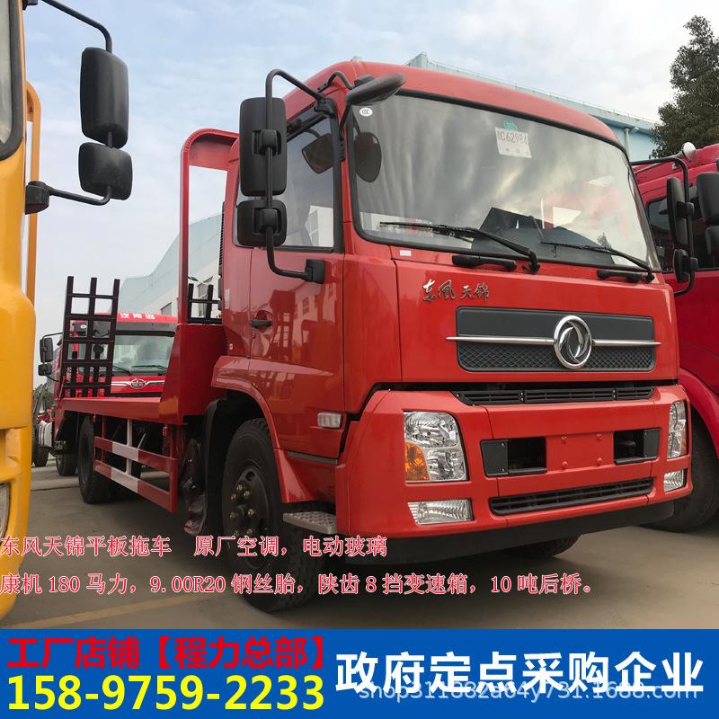 東風多利卡12噸挖掘機平板運輸車挖機平板拖車工程機械運輸車廠家示例圖8