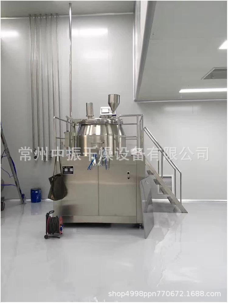 GHL高速湿法混合制粒机 实验室用小型湿法制粒设备厂家供应示例图22
