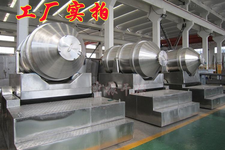 厂家直销EYH系列二维运动混合机粉末运动混料机 二维混合机搅拌机示例图25