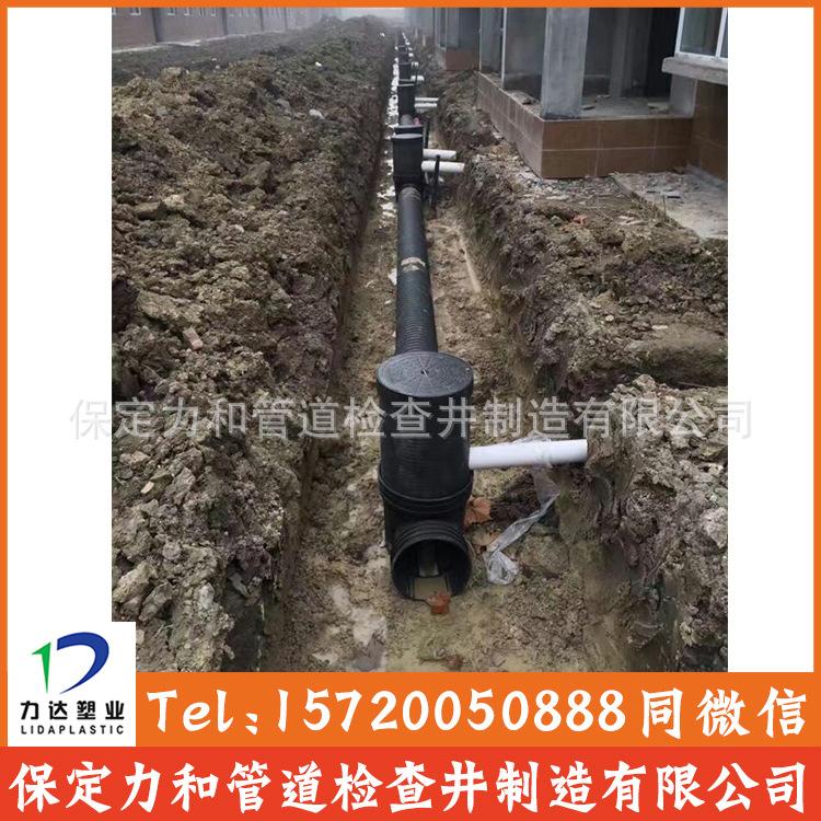 力和管道 专业生产塑料检查井 污水流槽井 源头厂家示例图10