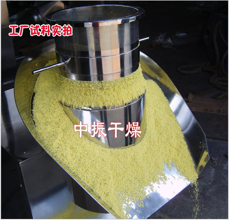 厂家直销食品化工制药用颗粒机 旋转式制粒机 不锈钢小型制粒机示例图5