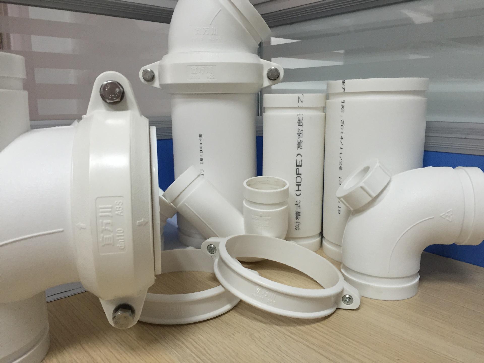 沟槽式HDPE排水管,HDPE沟槽中空管,PE排水管,90°弯头(带检)示例图5