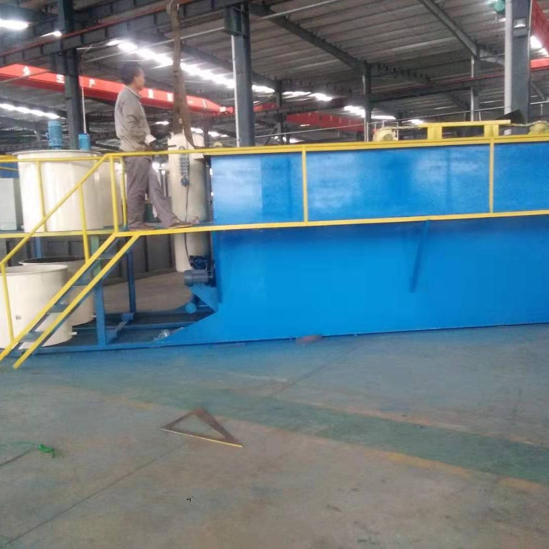 环保工程咨询、水处理设备生产、汽浮机、一体化处理设备、带式压滤机、格栅